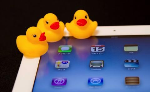 N695 iPadnoaiconwomitumeruahirucyan500